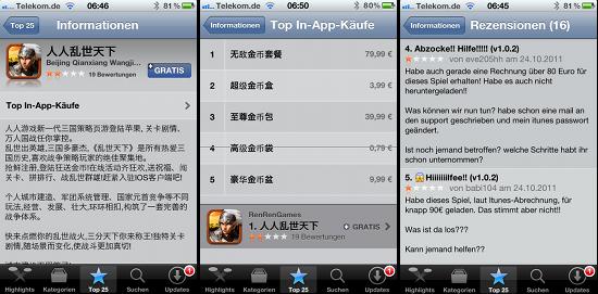 Klassische Abo-Falle in einer Spiele-App - Abo-Fallen